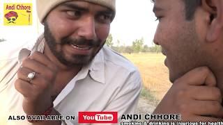 Haryanvi comedy # episode no 5 #लहना बडग्या भीमे की बहु धोरे || hukke pe choka || Andi chhore
