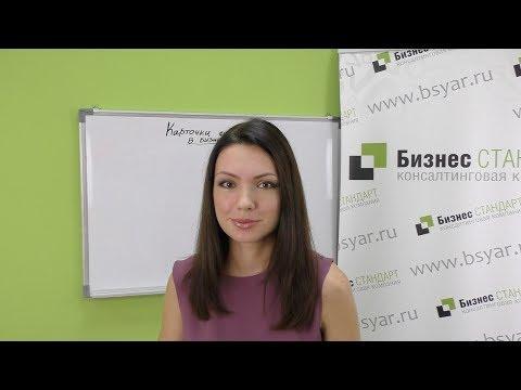 Как сделать валютный платеж за границу юридическому лицу
