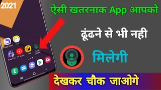 Most Amazing App For Saste Aur Mahnge Mobile You definitely Know In This Year || by technical boss screenshot 3
