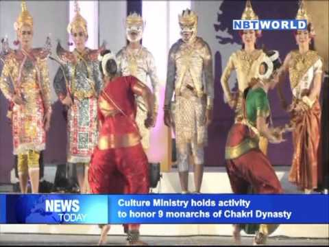 Culture Ministry holds activity to honor 9 monarchs of Chakri Dynasty