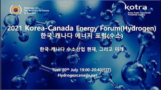 2021 한국-캐나다 에너지포럼 웨비나