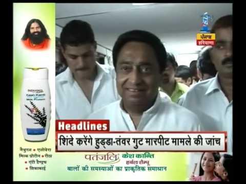 HEADLINE 9 30 | Sushil Kumar Shinde to look after tiff between Haryana Congress issue