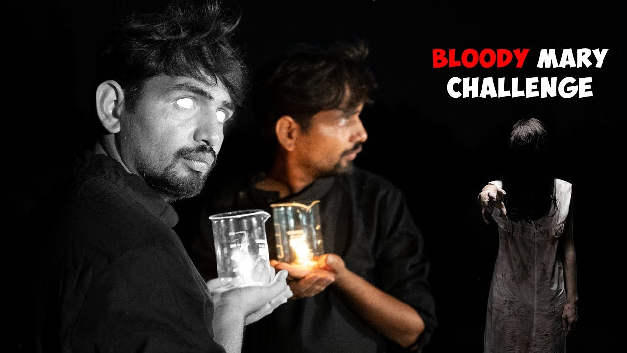 Ghost Challenge At Night - Bloody Mary | कांच में दिखता है भूत !!!