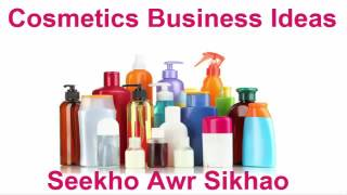 how to start a cosmetic business Urdu/ Hindi (small business opportunities )