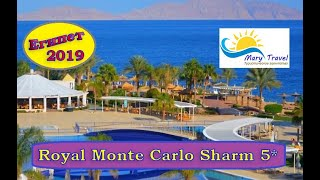 Обзор отеля Royal Monte Carlo Sharm 5 Шарм Египет 2020