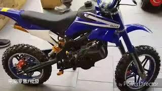 迷你越野摩托車(加大10吋輪) 阿波羅越野機車 Video