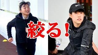 坂本花織選手と三原舞依選手 夏合宿を公開した!#KaoriSakamoto 坂本花織 検索動画 26