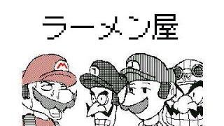 ラーメン屋 コント うごくメモ帳3D お笑い 爆笑 NeruTube