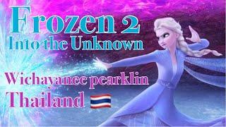 Into the Unknown(Thailand) - Frozen 2 /Wichayanee Pearklin