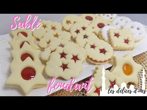 gâteau-aid-sablé-fondant-confiture-meilleur-recette💥💯
