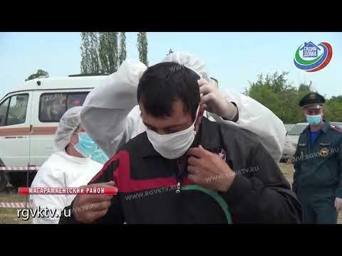 В Дагестане заработал