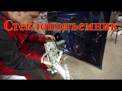 Видео Ремонт опель б