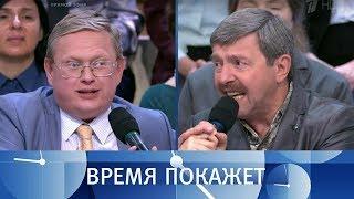 Россия: вчера и сегодня. Время покажет. Выпуск от 13.06.2018