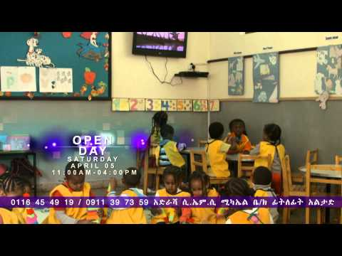 Fountain of Knowledge School (FKS), Addis Ababa, Ethiopia : Open Day 2014