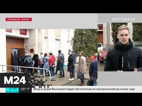 Угрозы о взрывах получили  35 городских объектов и десятках станций метро - Москва 24
