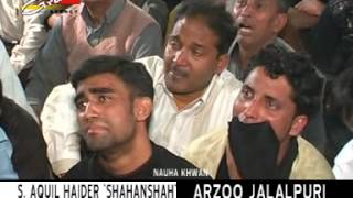 Tu Hi Bata De Sughra | S. Aquil Haider