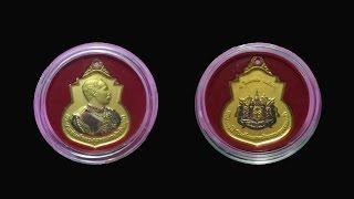 เหรียญกษาปณ์ที่ระลึกฉลองสิริราชสมบัติ ครบ 50 ปี commemorative coins