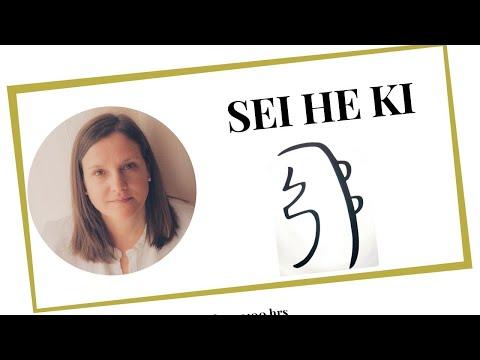 Sei He Ki segundo simbolo Reiki