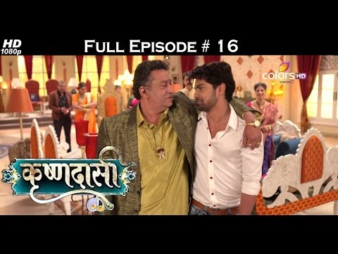 Krishnadasi - 15th February 2016 - कृष्णदासी - Full Episode(HD)