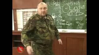 Система Спецназ Огневая Подготовка ( Техника безопасности при обращении с оружием ПМ )