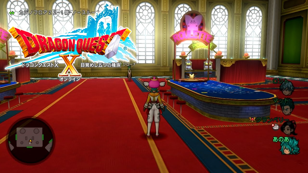 Dragon Quest 8 Casino