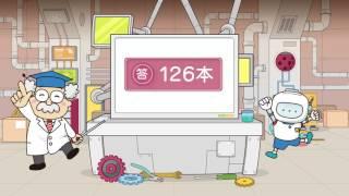 楽しく学べる学習ムービー みやじいラボ第7話「これでバッチリ!! 植木算」 thumbnail