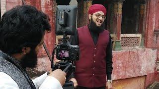 Hafiz Tahir Qadri Live Shoot Kalam - Mairaj E Rasool ALLAH - New Naat 2020 HQ Studio
