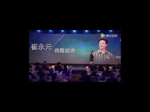 真人真話--崔永元(中)對話王岐山,談大陸房價,談中南海差點進去 - YouTube
