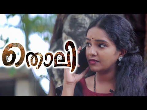 யாரும்,பார்க்க வேண்டாம் | TAMIL Aunty Hot romance aunty | whatsapp status from YouTube · Duration:  4 minutes