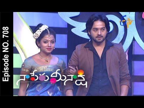 Naa Peru Meenakshi  29th April 2017   Full Episode No 708   ETV Telugu