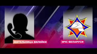 Видео от подписчика с сообщением СРОЧНО!