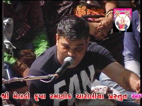 Matel Mandirma Khodiyaarmano mandavo || Dharmesh Raval, Ashok Raval || Part-04