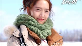 Love rain - tono sms hana / hana´s message ringtone