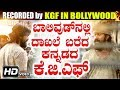 KGF Record in Bollywood, Yash KGF Movie, Rocking Star in KGF Kannada, Telugu, Tamil, English, Hindi