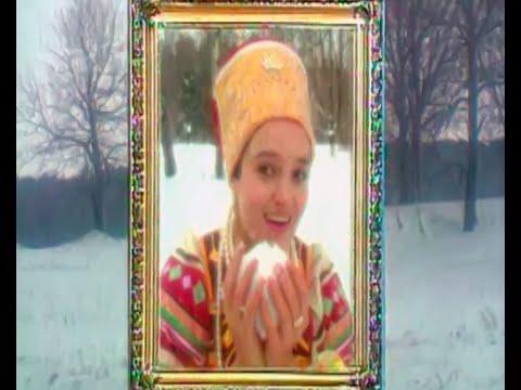 Клип Надежда Кадышева - ой, мороз, мороз