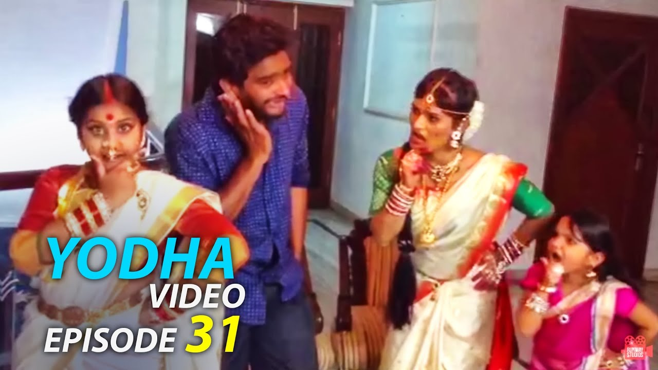 Image of: Whatsapp Download Yodha Video Episode 31 Ii Telugu Funny Videos Ii Yodha Kandrathi Agcmp3 Download Yodha Video Episode Atta Kodalu Funny Videos3gp mp4