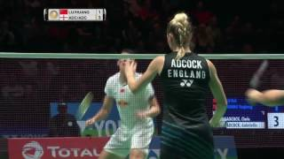 yonex all england open 2017 badminton sf m3 xd lu huang vs adc adc