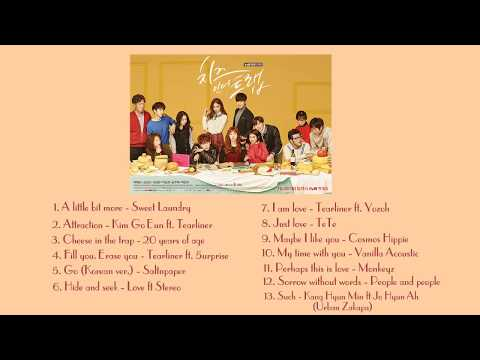 [Playlist] OST Cheese In The Trap (치즈인더트랩)