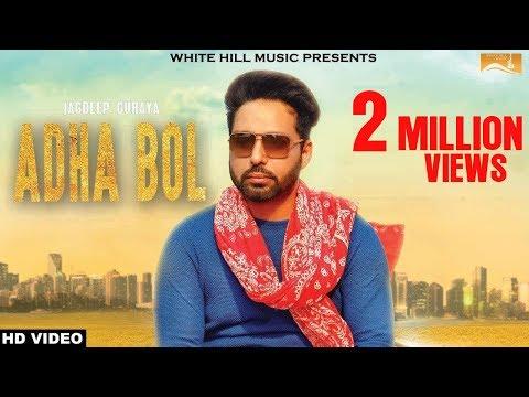 Adha Bol (Full Song) Jagdeep Guraya - New Punjabi Songs 2017 - Latest Punjabi Songs 2017 - WHM