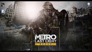 НЕ ВИДНО ТЕКСТУР ПЕРСОНАЖЕЙ в Metro Last Light Redux, вот решение