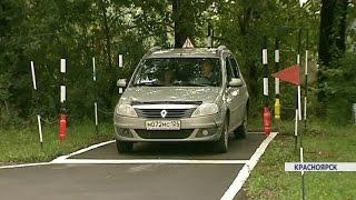 С 1 сентября в России меняются правила сдачи экзаменов на получение водительских прав