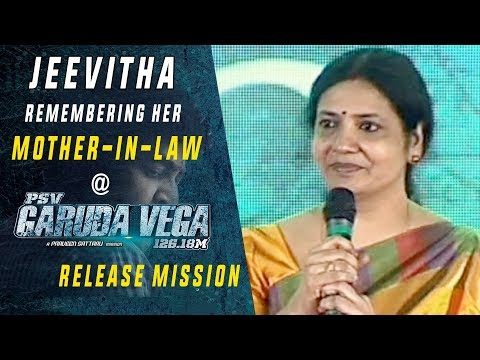 Jeevitha Remembering Her Mother-in-law at Garuda Vega Release Mission