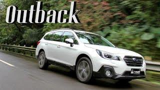 超凡跨界旅行 Subaru Outback 2.5i EyeSight