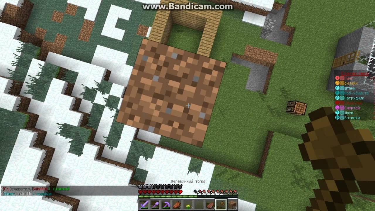 Как проверить регион в Майнкрафт (Minecraft)