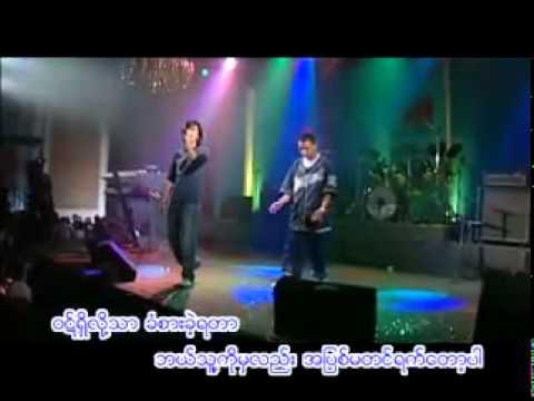 Download Rzarni+JMe Apyit MaTin Yat Par