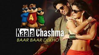Kala Chashma | Baar Baar Dekho | Sidharth Malhotra Katrina Kaif | Badshah | CHIPMUNK VERSION