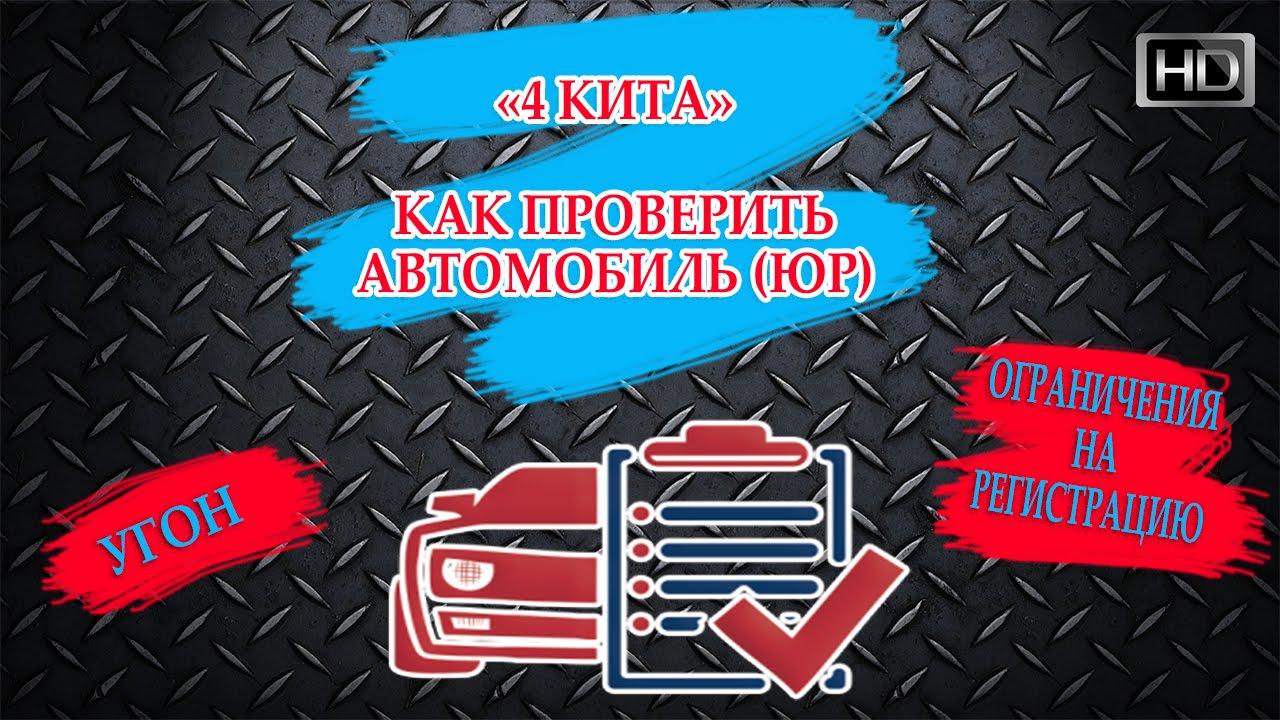 Оформить, купить страховку осаго онлайн или в офисе!. Новый. Вы не сможете поставить автомобиль на учет в органах гибдд. Новосибирск.