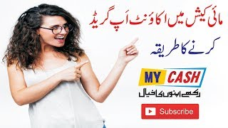 How to Upgrade Level in MyCash Pakistan