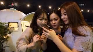 KBS광주 미니다Q(미니다큐) 이지돔하우스 easy a…