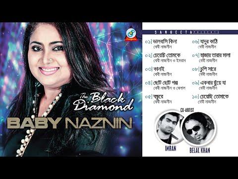 The Black Diamond (দ্যা ব্ল্যাক ডায়মন্ড)   Audio Album   Baby Naznin   Sangeeta